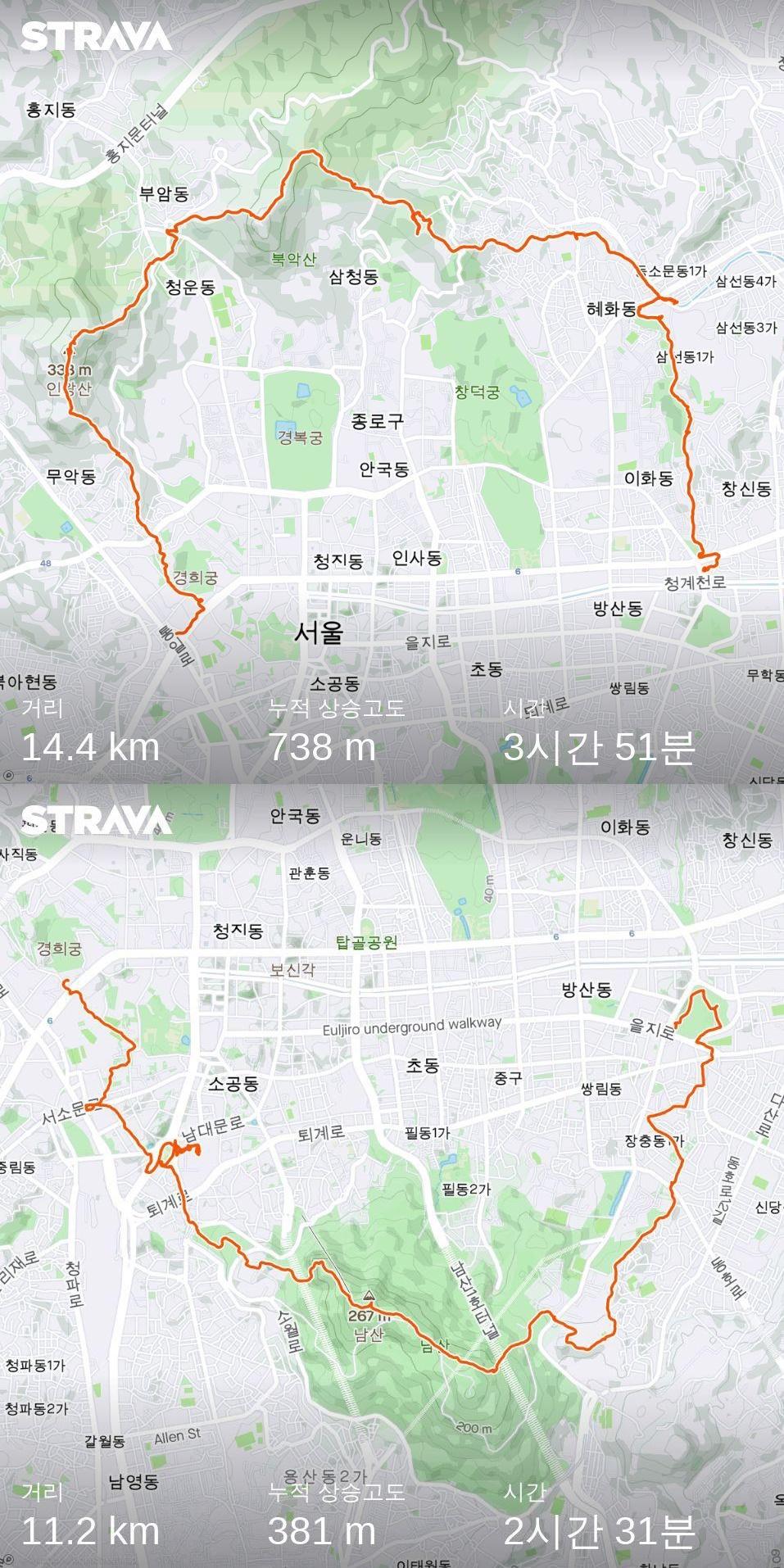 서울성곽길.jpg